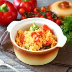 Oven Baked Rice Recipe with Vegetables