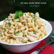Chicken Taco Ranch Pasta Salad Recipe