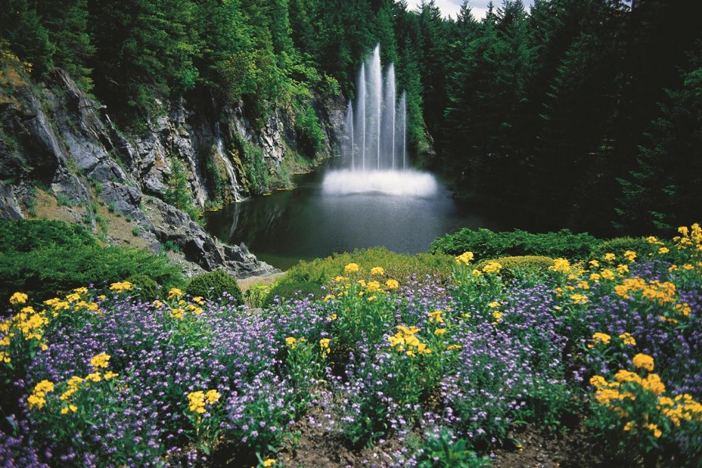 Swissotel Hotels and Resorts Locations Butchart Gardens